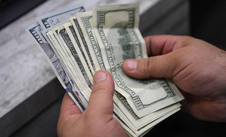 dólar-mercado cambiario-divisa-moneda estadounidense-mendoza-banco central-banco galicia-banco hipotecario