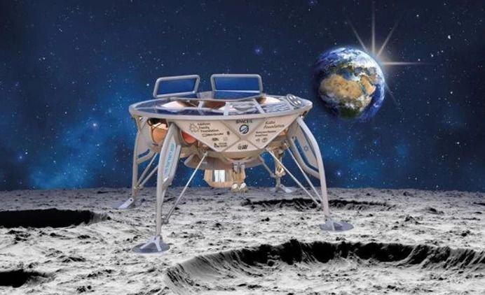 sonda-israelí-nave-cohete-luna-expedición-