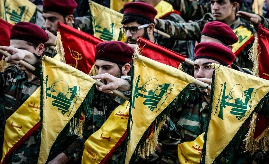 La UIF congeló los activos de la organización Hezbollah
