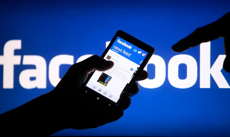 Facebook lanza una herramienta para garantizar la protección de datos personales