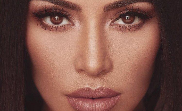 Hot El Detalle íntimo Que Se Le Escapó A Kim Kardashian En Un Foto